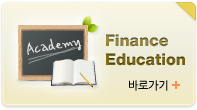 Finance Education 바로가기